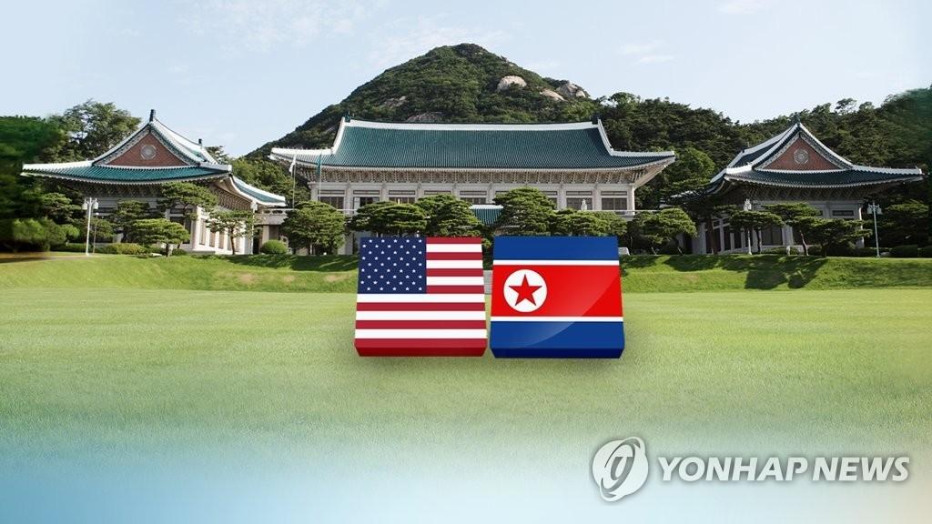 韩青瓦台:朝美首脑会谈筹备工作顺利进行 - 1