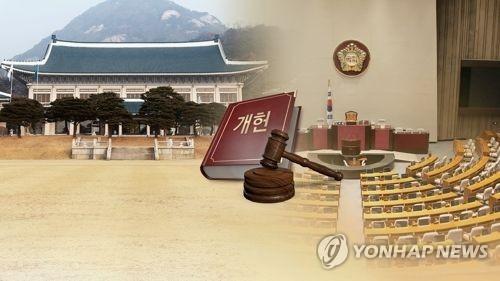 韩青瓦台吁国会24日前修改《公投法》 - 1