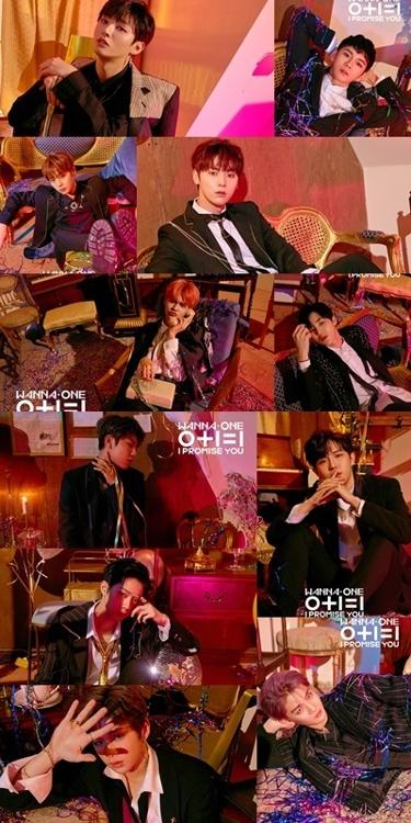 男团Wanna One(官方脸谱)