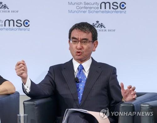 资料图片:日本外务大臣河野太郞(韩联社)