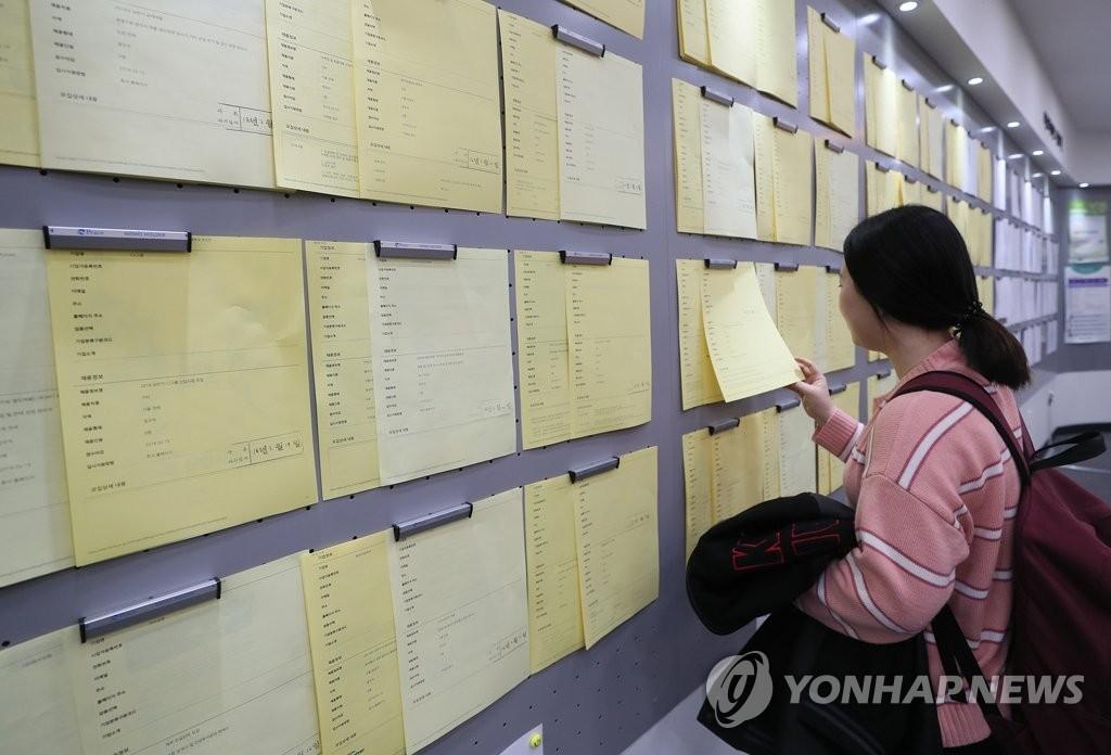 资料图片:2018年3月14日,在首尔一所大学,学生在浏览招聘信息。(韩联社)