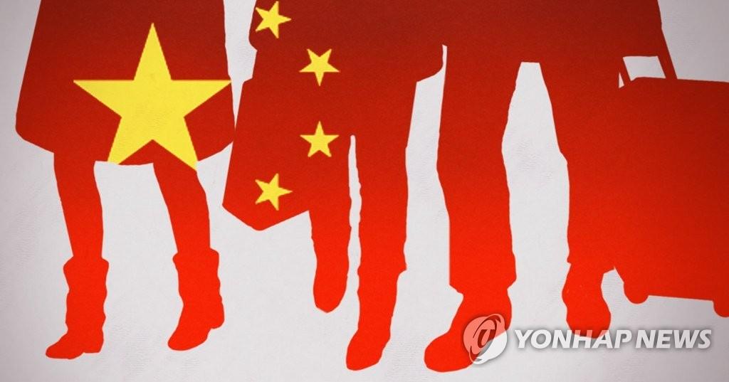 济州社团呼吁当地中国总领事馆恢复签证业务 - 1