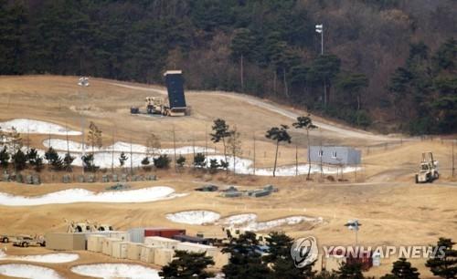 """资料图片:庆尚北道星州""""萨德""""基地。(韩联社)"""
