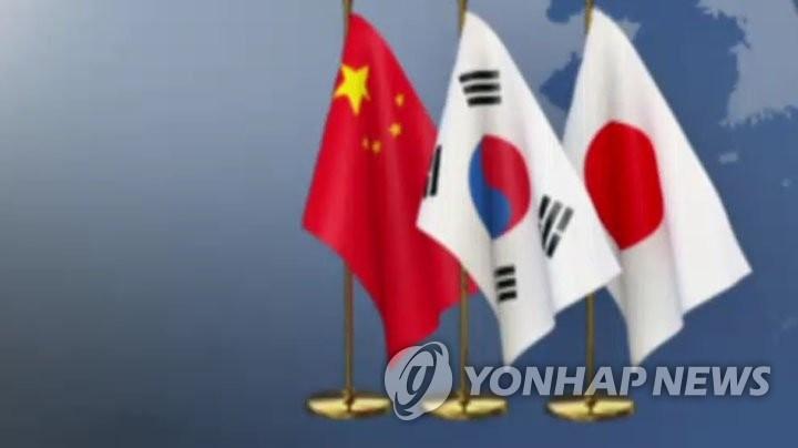 韩青瓦台:韩中日领导人会议5月在日本举行 - 1