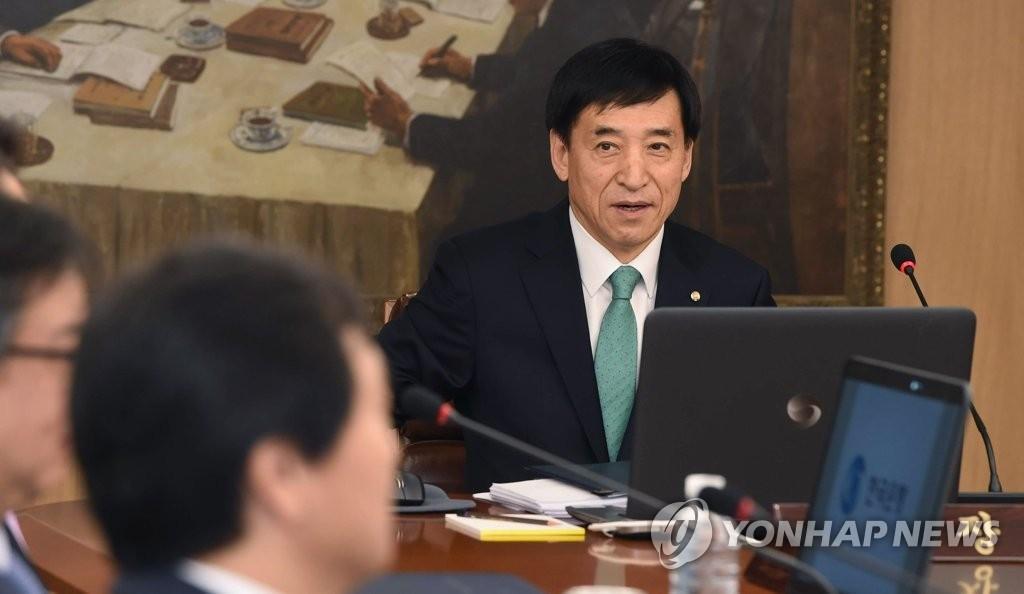 4月12日,央行行长李柱烈主持召开金融货币委员会全会。(韩联社)
