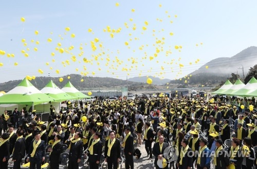 """韩政府将举行""""世越""""号事故遇难者集体追悼会"""