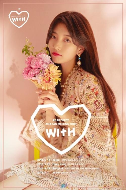 秀智粉丝会海报(韩联社/JYP娱乐提供)