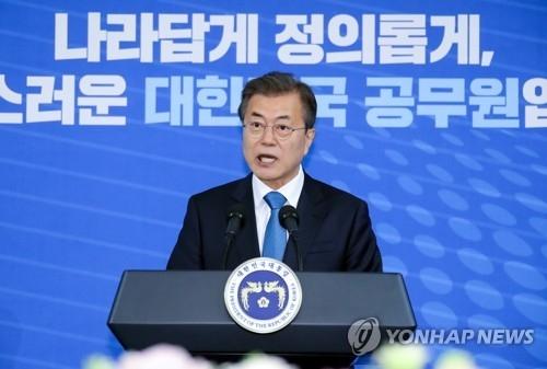 4月13日,在青瓦台迎宾馆,文在寅在第四届大韩民国公务员奖颁奖仪式上致辞。(韩联社)