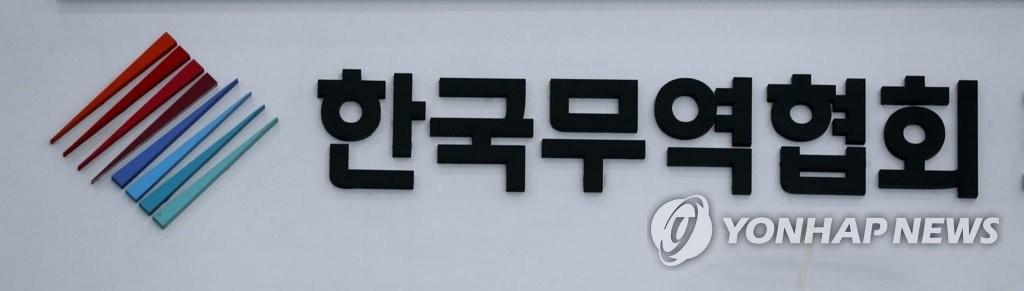驻华韩企招聘博览会在上海举行 - 1