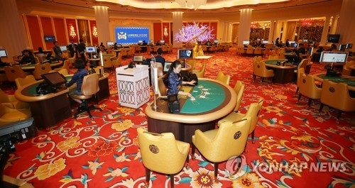 资料图片:济州神话世界外国人专用赌场(韩联社)