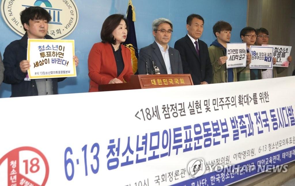 调查:近六成韩国人赞成将投票年龄降至18周岁