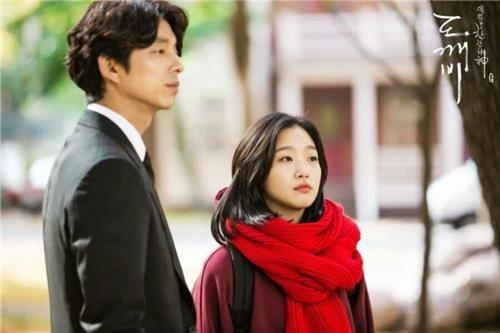 《鬼怪》剧照(韩联社/tvN提供)