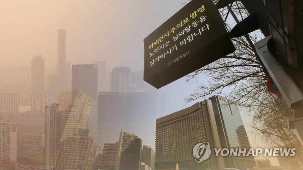韩中日蒙专家共商治霾大策 - 1