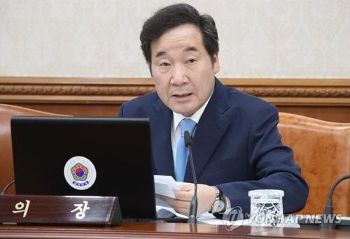 4月17日,在中央政府首尔办公大楼,韩国国务总理李洛渊主持召开第17次国务会议。(韩联社)