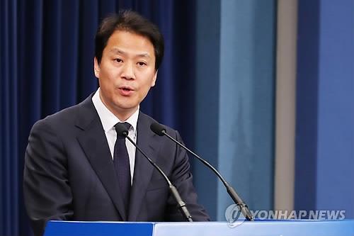 在韩朝首脑会谈进入倒计时10天的4月17日下午,在青瓦台,任钟皙召开记者会介绍文金会筹备进展。(韩联社)