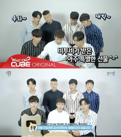 男团BTOB(韩联社/CUBE娱乐提供)