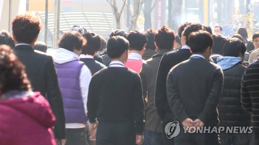调查:韩97%白领经历上司刁难 - 1