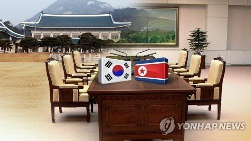 详讯:韩朝商定直播文金握手等首脑会谈主要环节 - 1