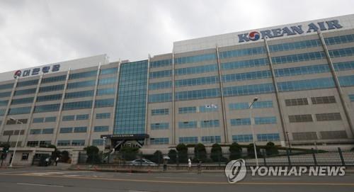资料图片:大韩航空总部(韩联社)