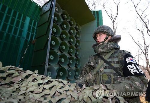 资料图片:韩军对朝边境喊话扩音器(韩联社)