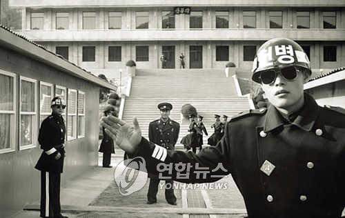 资料图片:电影《共同警备区》场景(韩联社)