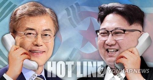 韩朝明开通首脑热线试通话 - 1