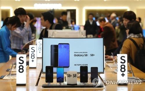 Galaxy S8系列(韩联社)