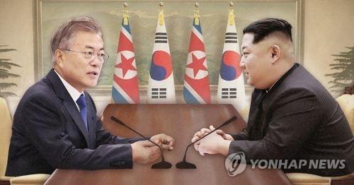 韩朝首脑会谈现场可打手机 - 1
