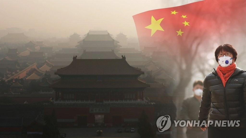 韩中共治大气污染项目全面启动 12家韩企参加 - 1
