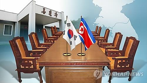 韩朝今开会商讨文金会警卫礼宾新闻报道安排 - 1