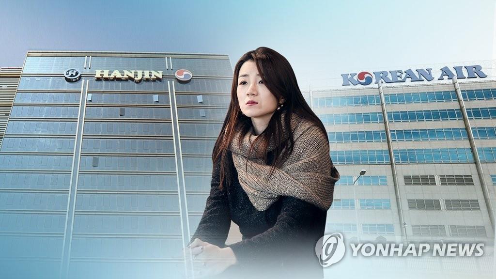 韩海关搜查大韩航空总部调查总裁家族逃税嫌疑 - 2