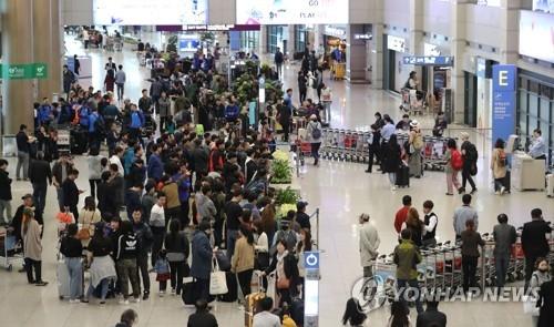 资料图片:仁川机场入境大厅(韩联社)