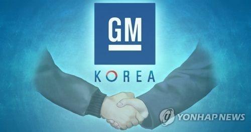 韩政府回应通用汽车劳资妥协 - 1