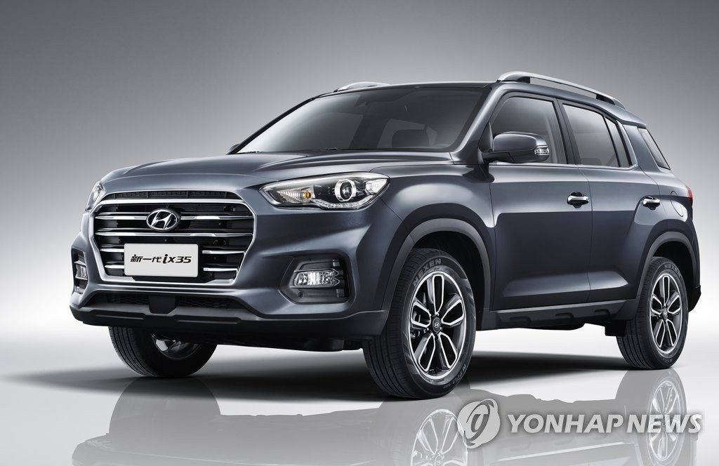 资料图片:现代汽车ix35(韩联社/现代汽车提供)