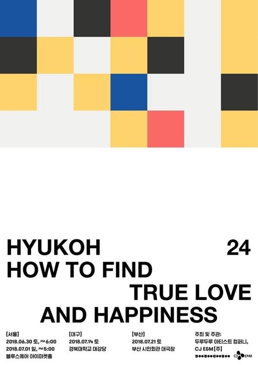 乐队HYUKOH全国巡演海报(韩联社/CJ娱乐提供)