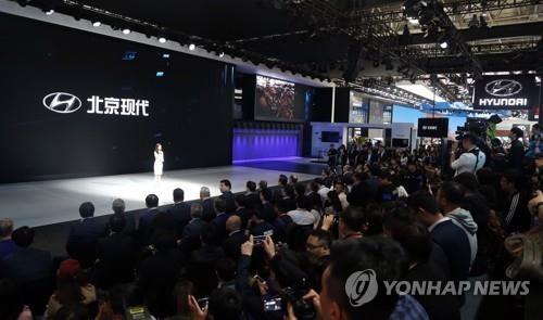 北京现代新车发布会现场(韩联社)