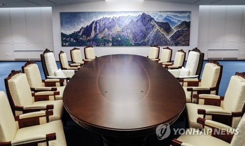 韩朝首脑会谈明举行 或成半岛走向和平的起点 - 2