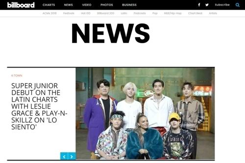 SJ新歌《Lo Siento》入围公告牌拉丁榜单 - 2