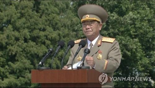 资料图片:图为朝鲜人民武装力量相朴永植。图片仅限韩国国内使用,严禁转载复制。(韩联社/朝鲜中央电视台)
