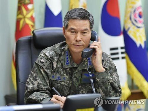 资料图片:韩国联合参谋本部议长郑景斗(韩联社)