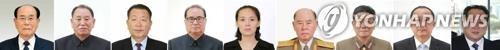 资料图片:图为金正恩随行人员,右三和右四分别为人民武力相朴永植和朝鲜人民军总参谋长李明秀。(韩联社)
