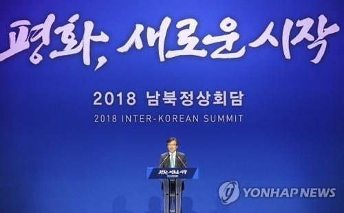 韩青瓦台:韩朝首脑会谈后将签署协议并共同发表 - 1