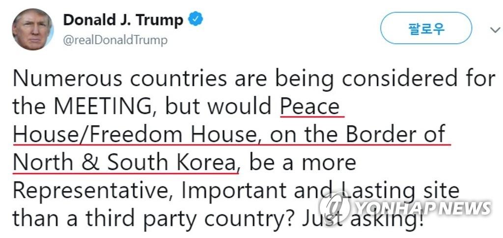 美总统特朗普推文(韩联社/特朗普推特截图)