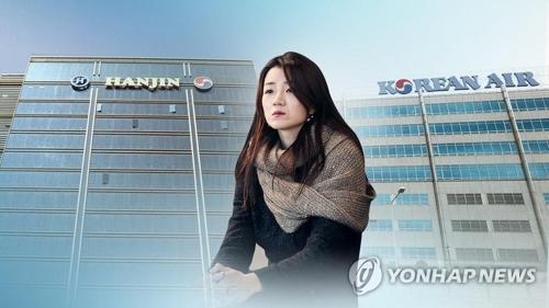 """大韩航空""""泼水门""""高管接受警方调查向国民致歉 - 2"""