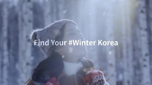 韩国冬季游宣传视频(韩联社/韩国观光公社提供)