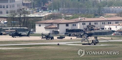 韩美年度联合军演今落幕