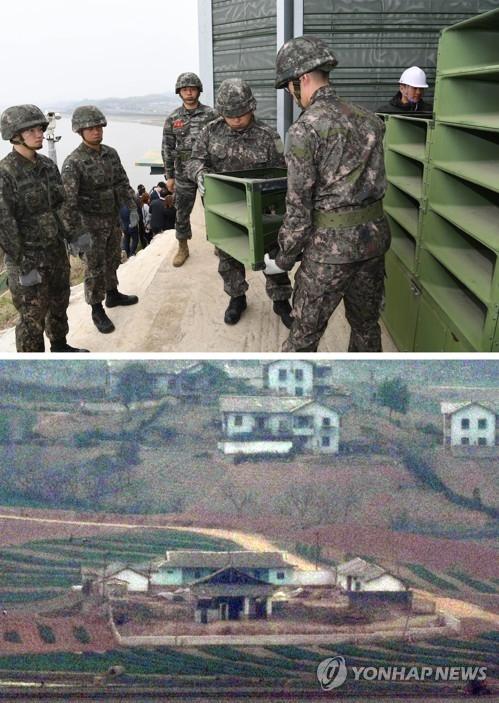韩国防部:对朝喊话设备或周内拆除完毕