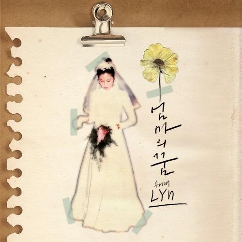 LYn为新曲《母亲的梦想》亲手制作的唱片封面。(韩联社/COMPANY 919提供)