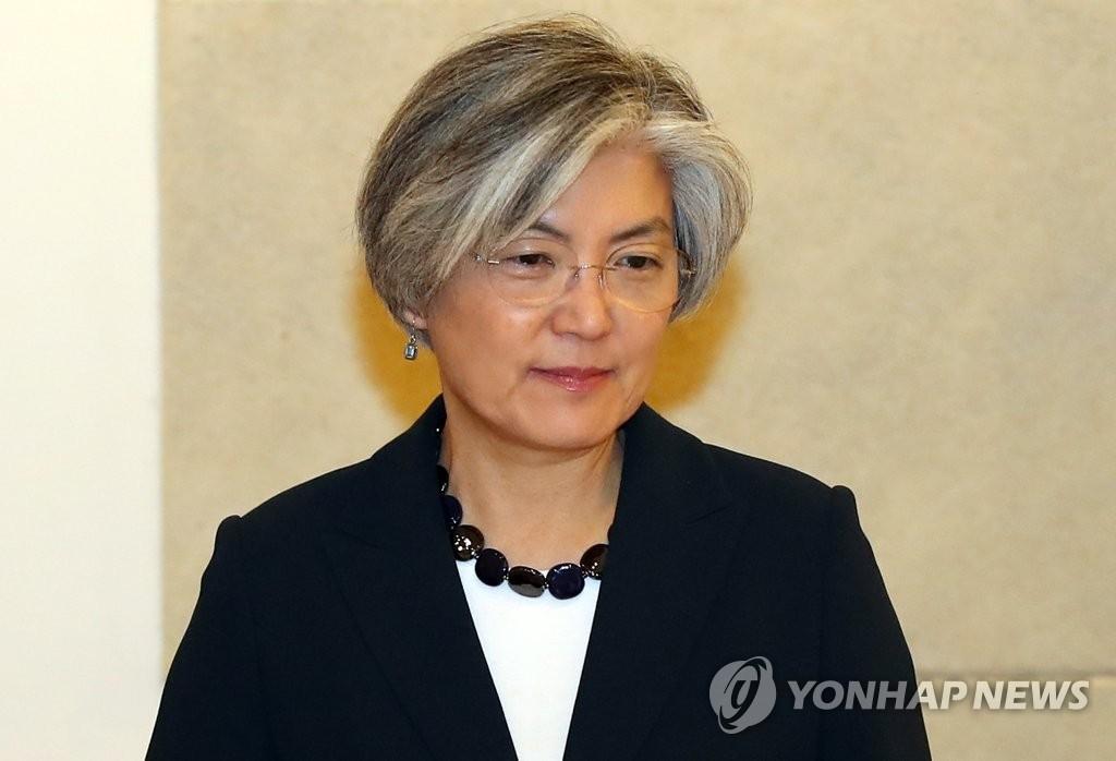 韩外长将赴古巴出席拉加经委会大会