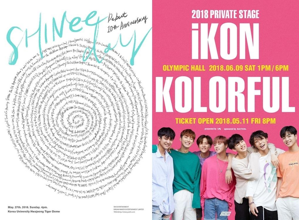 SHINee粉丝会(左)和iKON粉丝会海报(各经纪公司提供)
